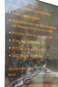 Zonnestudio Sun Vital - Zonnebank Maarssen Utrecht